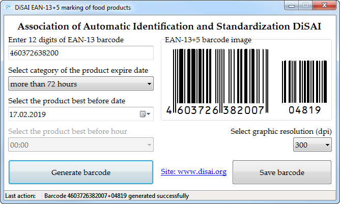 Marking of expiration dates of product in EAN-13+5 barcode